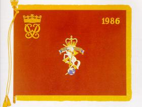 Corps Banner